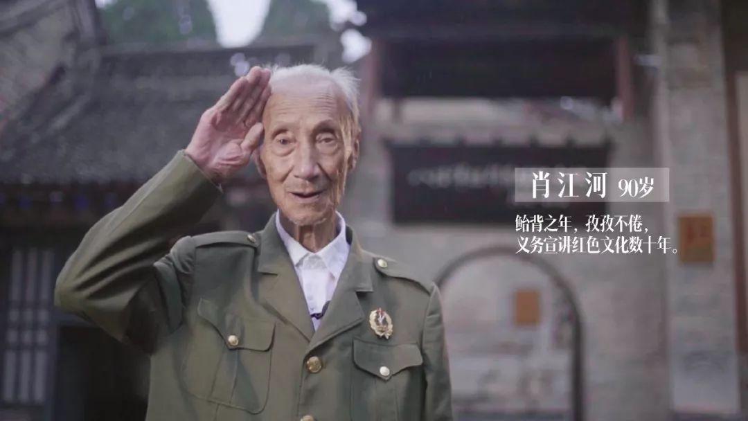山西卫视 《歌从黄河来》太行山上这位90岁的老人的一天。