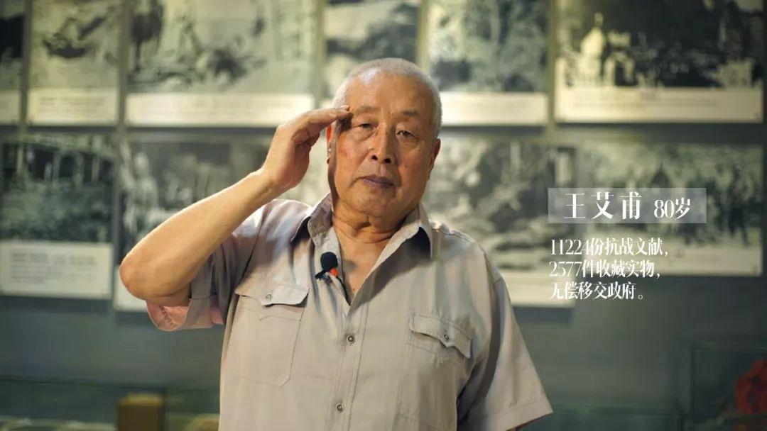山西卫视 歌从黄河来:太行山上,这位老人的一天!