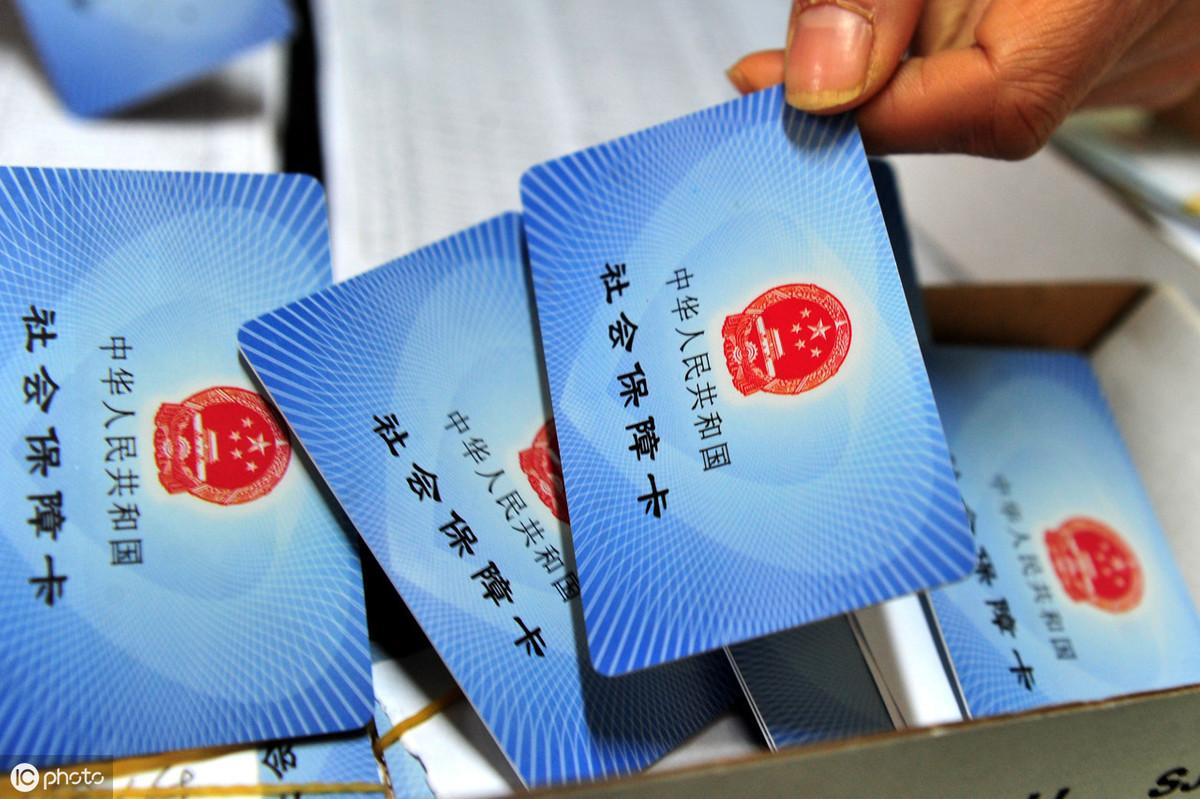 2019年山西省社保缴费基数已定:最低基数2739,你一个月交多少钱
