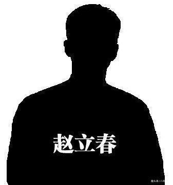 人民的名义:此人官职最小,却敢叫板赵立春?只因背景不简单