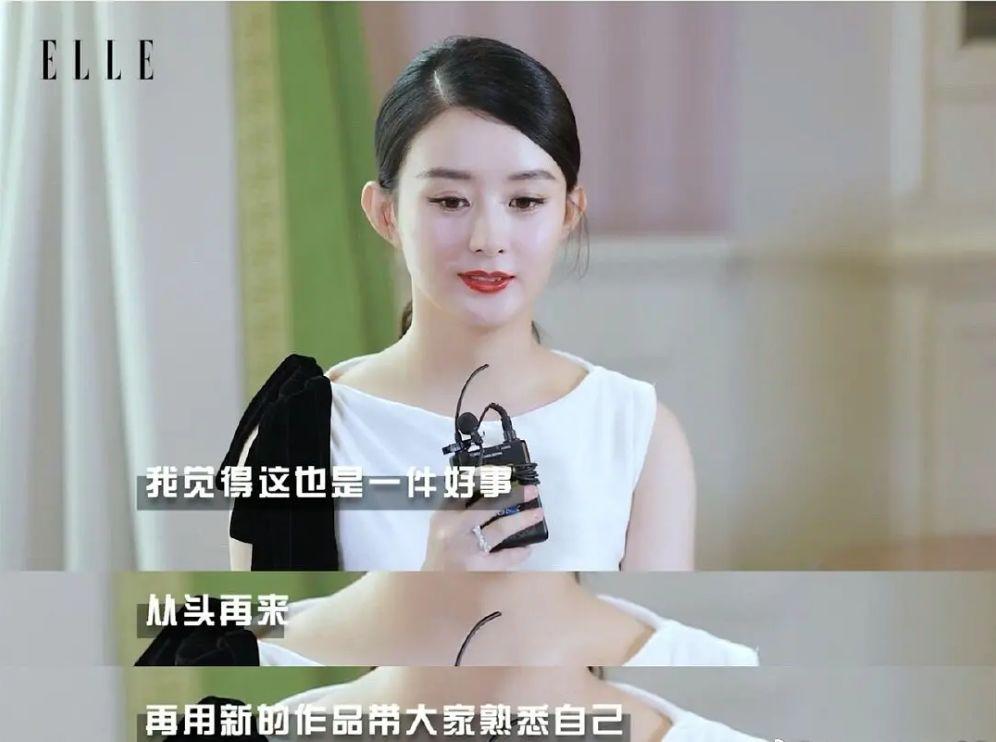 """赵丽颖产后复出遭质疑,""""偶像剧女王""""转型难"""