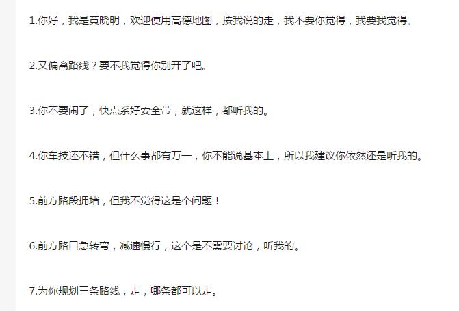 《中餐厅》让黄晓明演成琼瑶剧,质疑小林哥厨艺:你的菜不好吃!