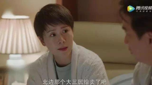 小欢喜:童文洁难产进医院,方圆让在场的人都感动