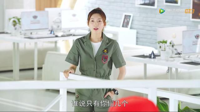 全职高手:没想到兴欣战队的老板,变成了《九州》中的残暴女王