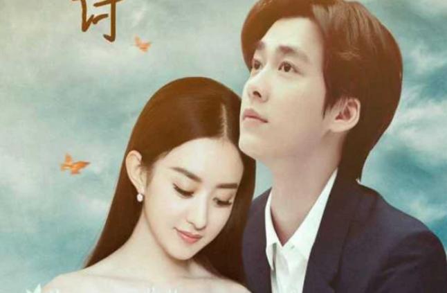 """""""抱过""""赵丽颖的5位男星:前三位像极了爱情,最后一位画风不同"""