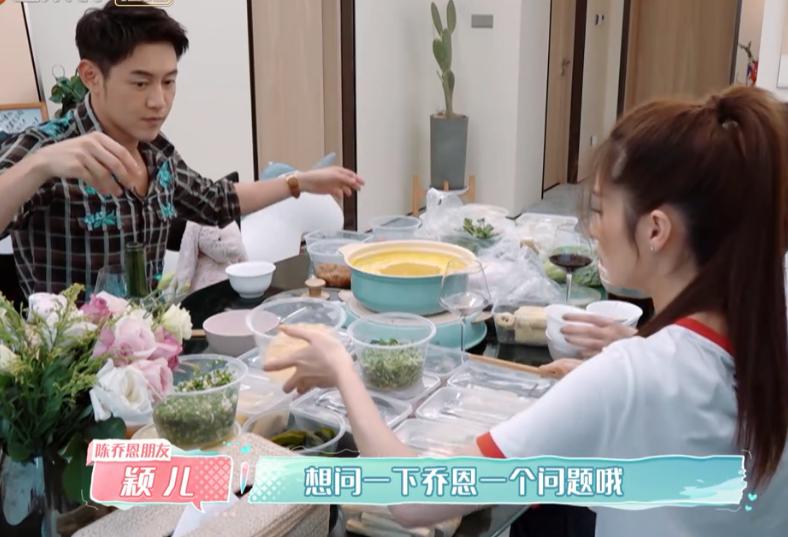 陈乔恩请颖儿吃火锅,全程却只吃一道菜,40岁看上去像30岁!