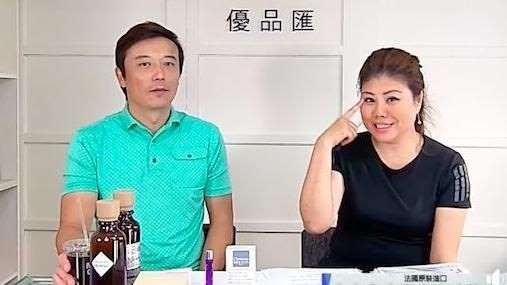 林炜、刘灼梅/翻摄自脸书