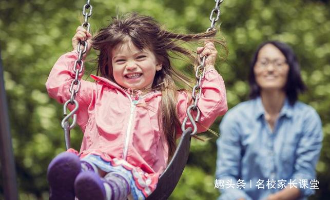 4种家庭,最容易培养出优秀的孩子,跟有钱没钱无关
