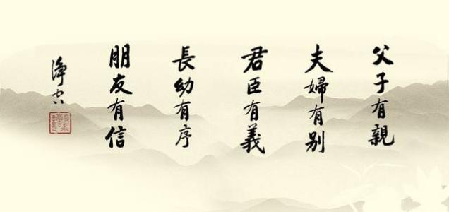 20条古代名言警句,让你的生活过的明白、敞亮!!!