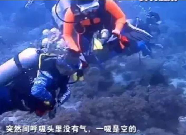 水下15米关我氧气瓶、大S对阿雅的刻薄,没有分寸的玩笑是杀人!