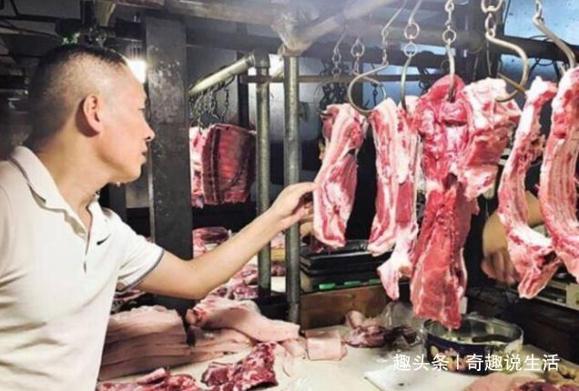"""<b>买猪肉时,只要喊出这""""3字"""",老板一听就知你是行家,不敢蒙你</b>"""