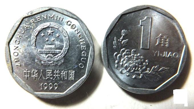 """硬币中""""王子"""",已价值2600元,你手里有吗"""