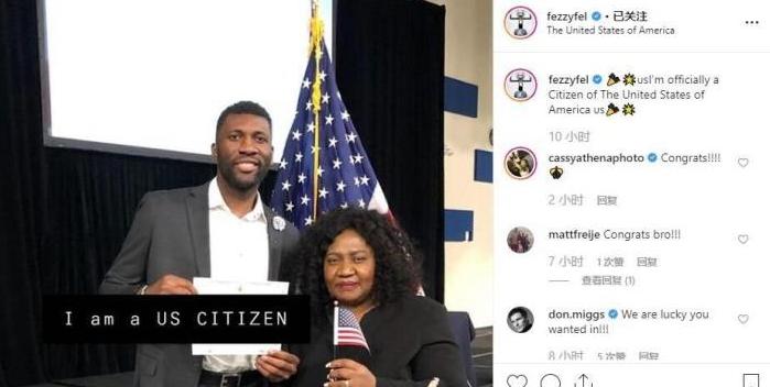 官宣:NBA又一位尼日利亚球员正式获得美国国籍