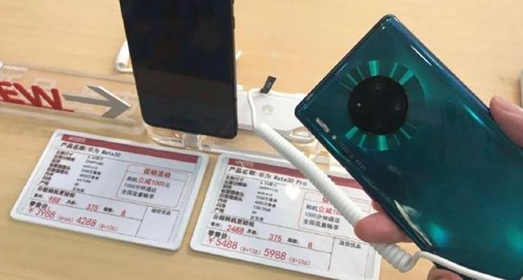 <b>华为Mate30国内售价曝光!线下旗舰店8+64G起步,仅售3988元</b>