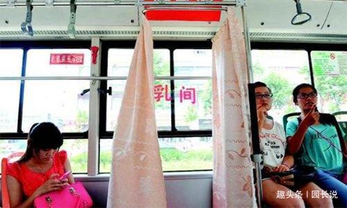 年轻妈妈公交车这个动作却被指责,委屈回怼之