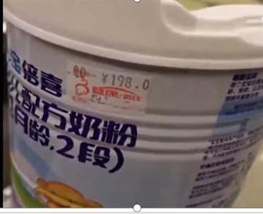 进口奶粉有活虫,要求商家检测同批产品