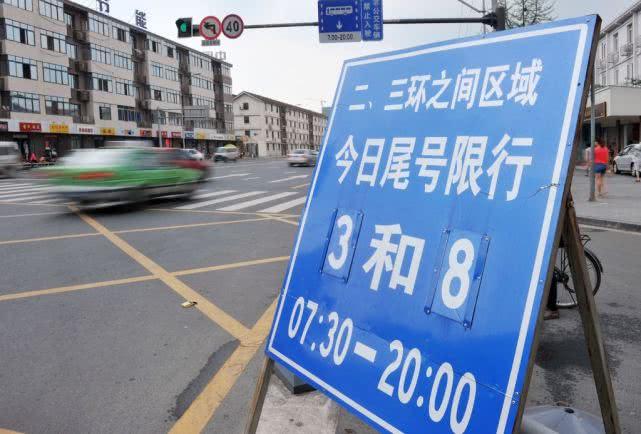"""<b>全国""""最惨""""的车牌,365天禁止入市区,有后台也不行!</b>"""