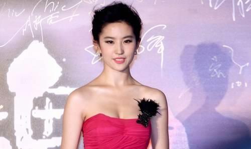 连奶奶都不穿的裙子,刘亦菲穿上却这么美,网友:土到极致就是潮