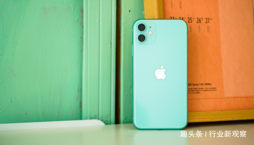 iPhone 11首发就跌破五千元大关,对于苹果来说是好事还是坏事