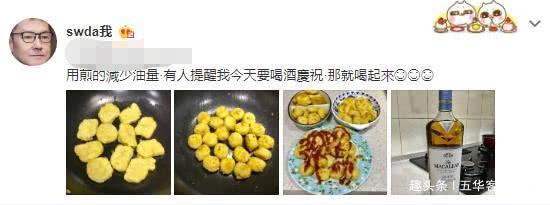 郭碧婷爸爸晒出的美食照来看,平日里要减肥吃的比较清淡的他