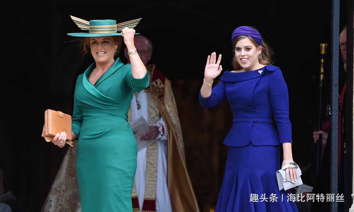 莎拉·弗格森将如何在比阿特丽斯公主的婚礼上创造王室历史