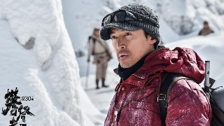 <b>《攀登者》代表了传统的价值观,《中国机长》体现了科学和人文关</b>