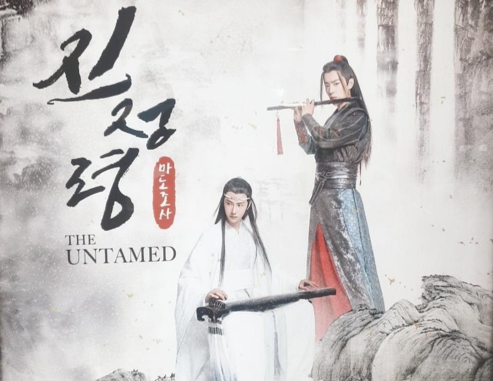 《魔道祖师》动漫明年将在韩国上映,动漫分类有亮点,分级是15禁