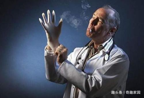你见过医生抽烟吗?你见过医生给香烟打过广告吗?