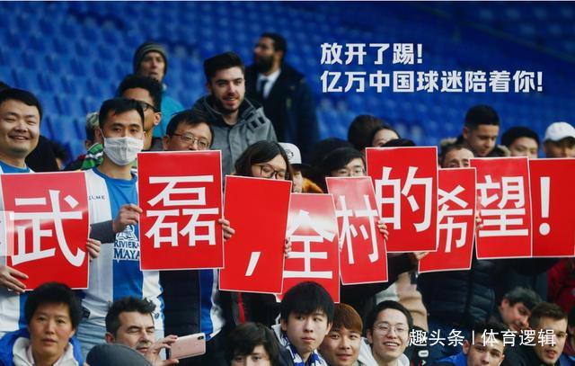 国足踢鱼腩对手,武磊为什么还要回来?形式大于实际意义?
