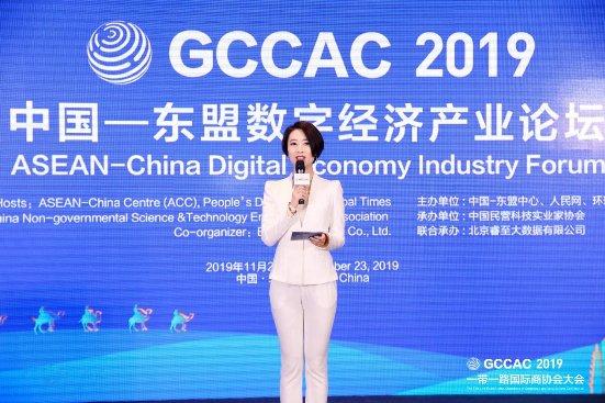 中国民协区块链产业促进分会在北京正式成立