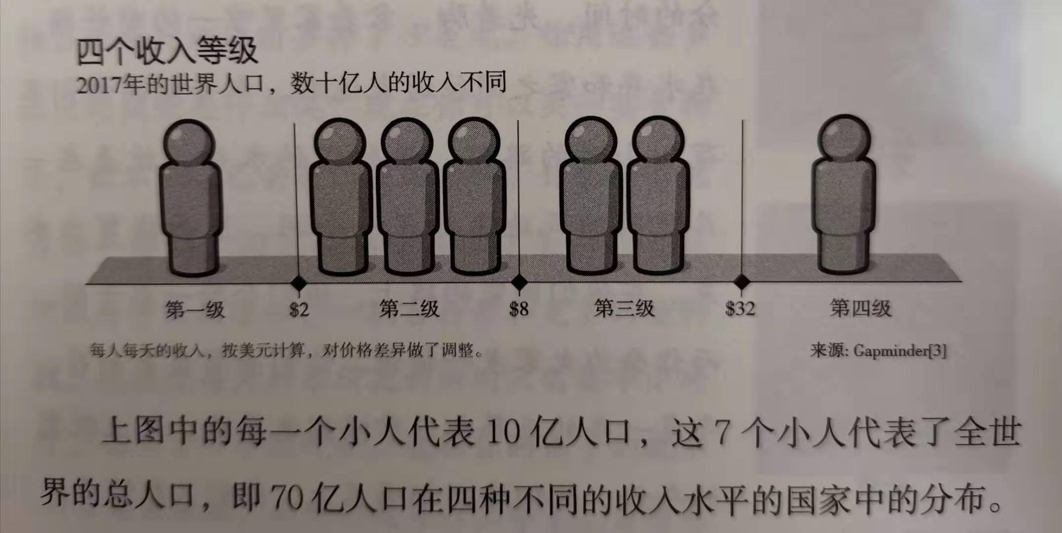 寰俊锲剧墖_20191218184651.jpg