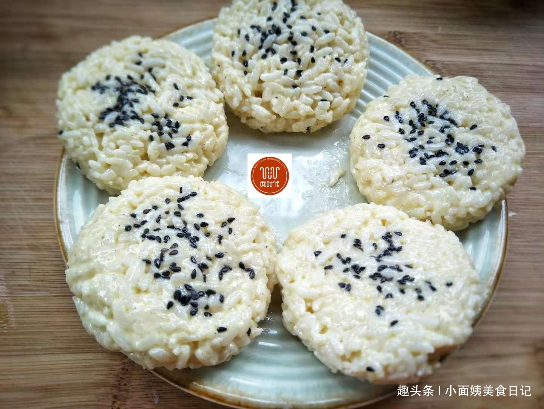 剩米饭别只会做蛋炒饭,试试这做法,香脆入味,挑食的孩子都爱吃  第9张