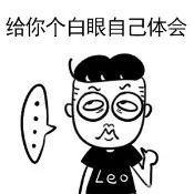 「澳门新葡亰平台游戏下载」抄袭王者荣耀,工信部点名下架,世界第一手游太Low