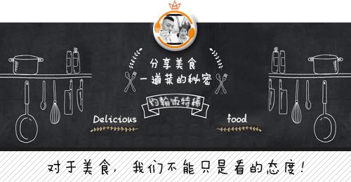 「澳门新京浦官网app」炒宫保鸡丁时,上浆很要害,多作几步,鸡肉滑老又进味
