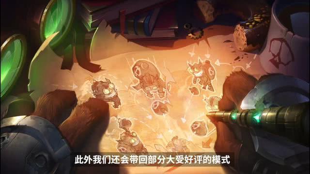 「亚洲城ca88手机版官网」LOL克隆形式将正在上半年归回:十个铁男年夜治斗,塞推斯该怎样办?L