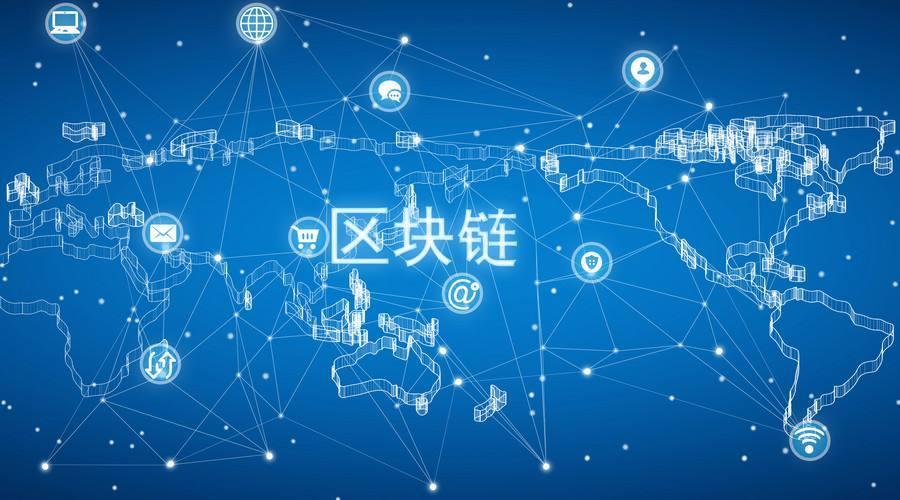 「金沙js0888」这两支浙大系团队将深入合作 进一步推动区块链技术应用落地