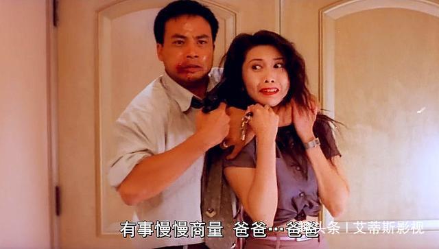 邱淑贞有多美?不要再问王晶,该问任达华,带你一起回忆这部电影