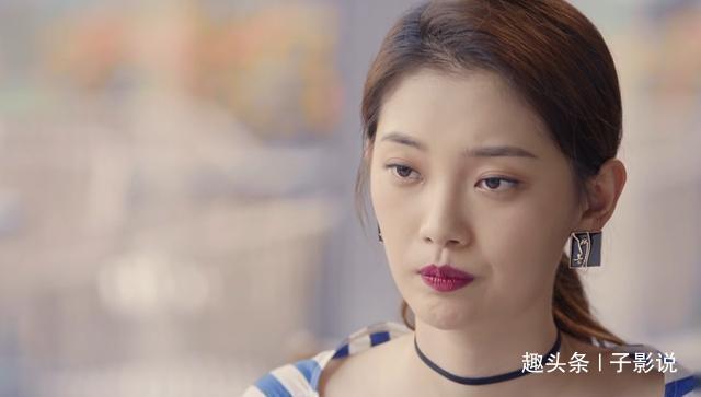 完美关系:佟丽娅被帅气总裁狂追,黄轩着急犯焦虑症,佟丽娅献吻
