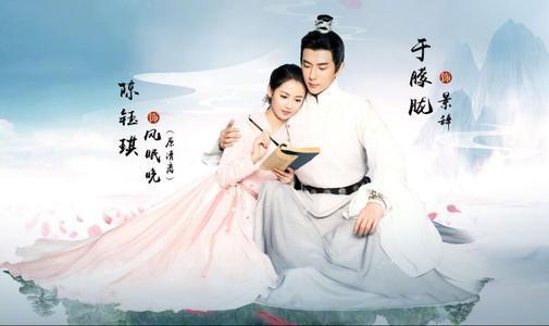 《两世欢》 开播获多项第一,高甜剧情圈粉,陈钰琪读剧本哭得厉害