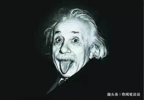 爱因斯坦曾说:一切都是安排好的底发现了宇宙的什么秘密?