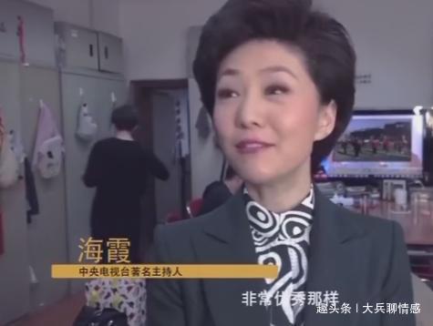 47岁海霞采访片段曝光,揭搭档康辉私下形象,与荧幕中反差大