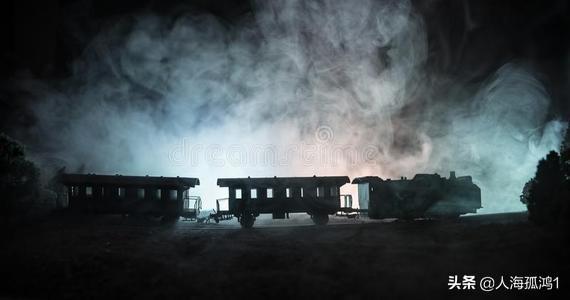 """欧亚大陆""""幽灵火车""""之谜"""