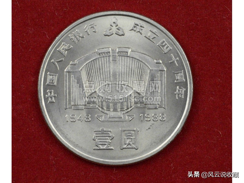 老三花再创新高,2000年牡丹成就新币王,硬币收藏将去向何方?