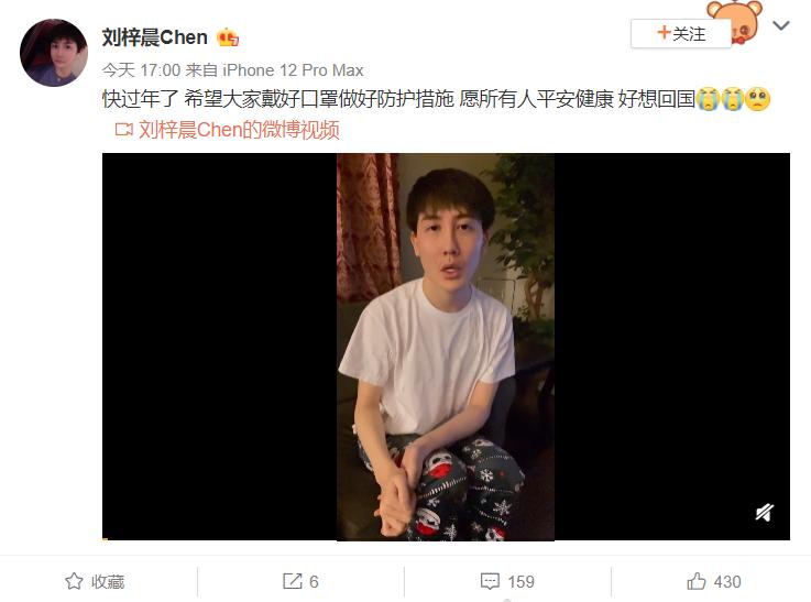 刘梓晨确诊新冠后再发文,录制视频自述近况,神情憔悴模样又变了