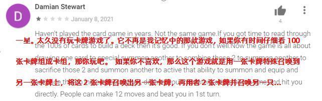 国外206w玩家打出4.4分,《游戏王:决斗链接》会是下个原神吗?