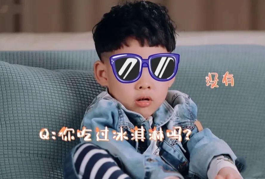 """有種""""鐵血""""帶娃叫劉璇,兒子4歲還不許吃鹽,專家卻贊:做得對"""