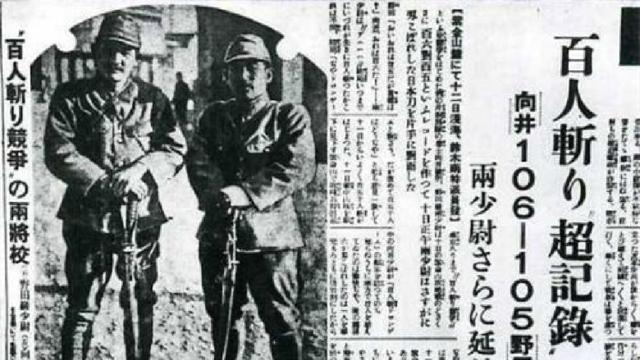 """歷史書中,那兩個""""比賽殺人""""的日本人,最終收場如何?"""