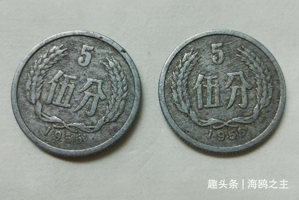 早期使用的5分硬幣,有這四個數字價值2200元,你有嗎?