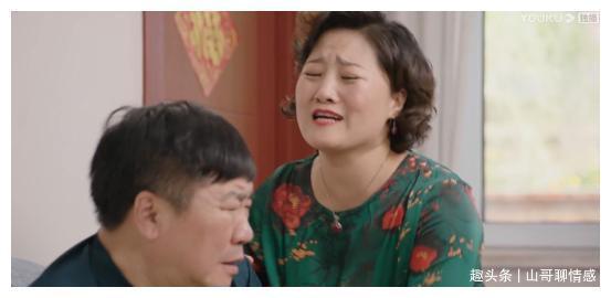 《鄉村愛情13》王云:在我的人生當中沒有離異,只有喪偶