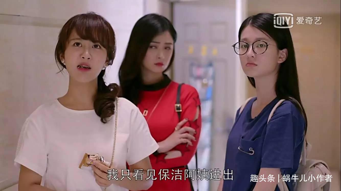 重溫《歡樂頌》才知,邱瑩瑩嫁給應勤后日子不會好過,有三大隱患